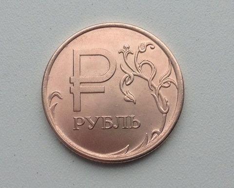 Знак рубля в бронзе