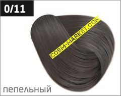 OLLIN performance 0/11 пепельный 60мл перманентная крем-краска для волос