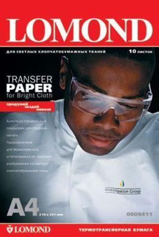 Lomond Transfer BrightCloth A4 10л 0808411