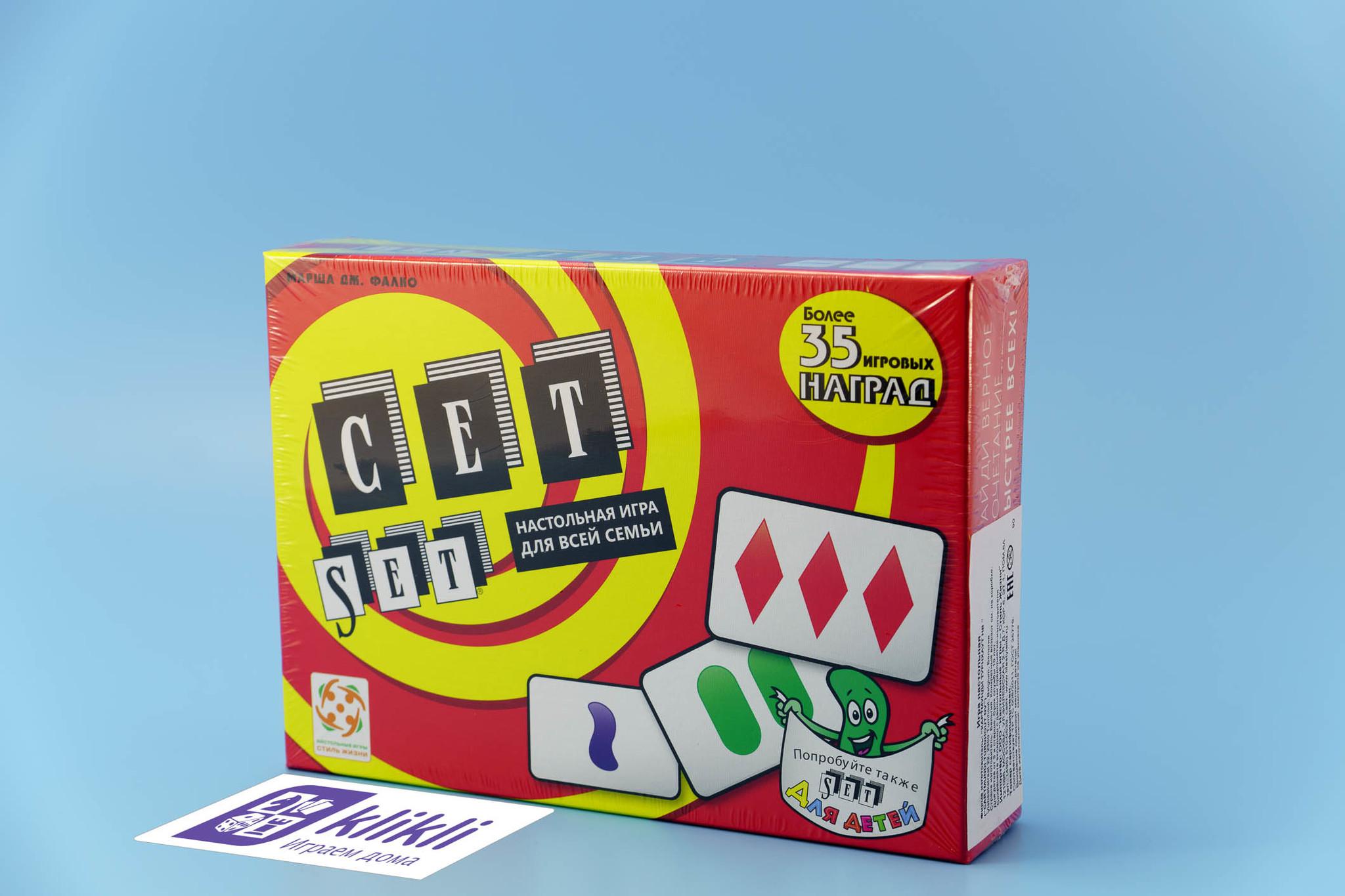 Игровой автомат tinder box