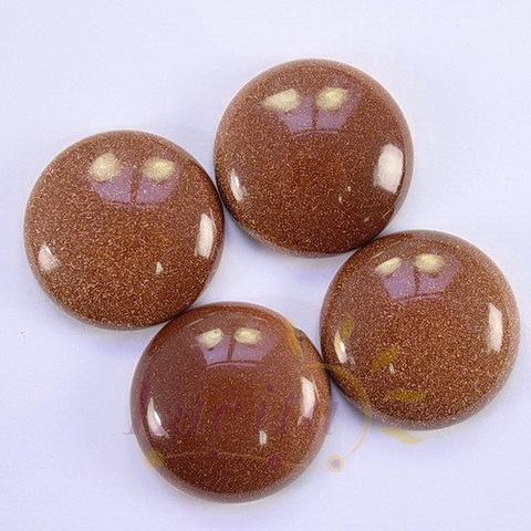 Кабошон круглый Авантюрин коричневый (искусств), 25 мм