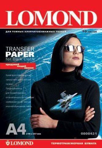Lomond Transfer Dark Cloth A4 10л 0808421