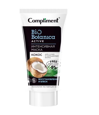 Compliment Biobotanica active Интенсивная маска Кокос Для сухих и окрашенных волос Восстановление и блеск
