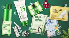 Новогодний набор бестселлеров по уходу за кожей лица с увлажняющим действием