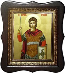 Прокопий Кесарийский (Палестинский) Великомученик. Икона на холсте.