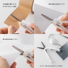 Мини-ножницы Midori XS Compact Scissor (черные)