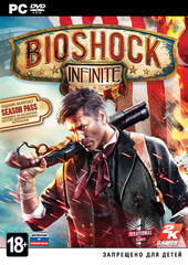 PC игра Bioshock Infinite