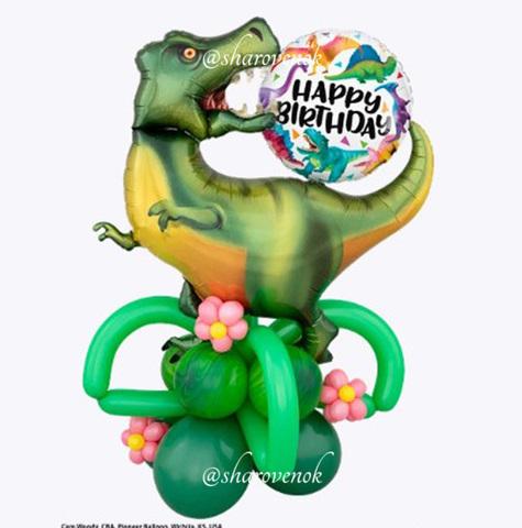 Стойка Динозавр