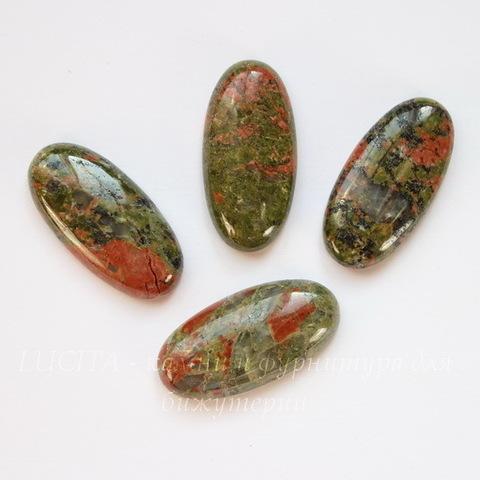Кабошон овальный Унакит, 30х15 мм