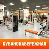 Корпоративная карта на 12 месяцев в Orange Fitness на Кубанской Набережной (knn)