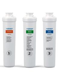 Комплект сменных картриджей для Гейзер Смарт для жесткой воды