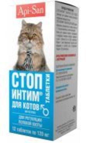 Api-San Stop-intim tablets for cats 12 tablets for 120 mg
