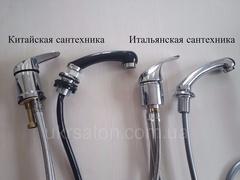 Парикмахерская мойка VEGAS