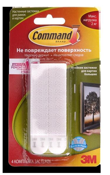 Крепления Клейкие застежки для рамок Command, большие, до 2 кг (1 шт.) 3m-command-picture-hanging-strips.png