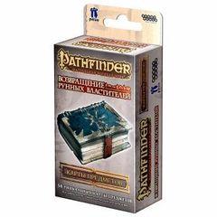 Pathfinder. Настольная ролевая игра. Возвращение рунных властителей - Карты предметов (на русском языке)