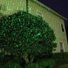 Уличная лазерная подсветка Kvimol X-30P Зеленый + Красный (Анимация «Светлячок»)