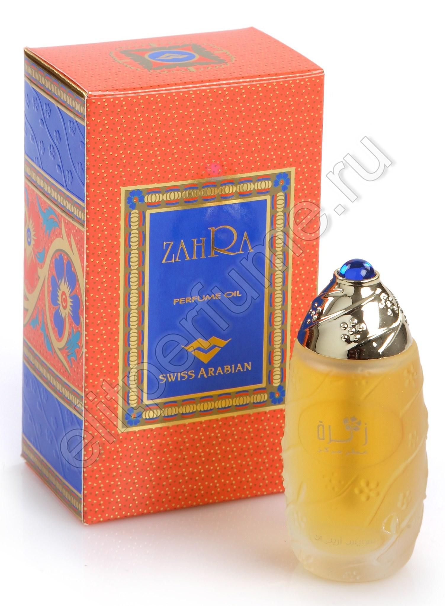 Пробники для арабских духов Захра Zahra 1 мл спрей от Свисс Арабиан Swiss Arabian