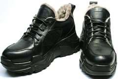 Зимние кроссовки на массивной подошве женские Studio27 547c All Black.