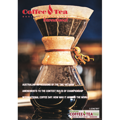 Coffee & Tea International №1-2017