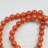 Бусина Жадеит (тониров), шарик, цвет - морковный, 8 мм, нить ()
