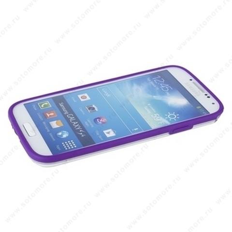 Бампер GRIFFIN для Samsung Galaxy S4 i9500/ i9505 фиолетовый с прозрачной полосой