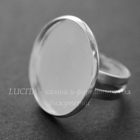 Основа для кольца с сеттингом для кабошона 23 мм (цвет - серебро)