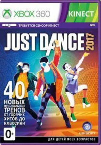 Xbox 360 Just Dance 2017 (русская версия)