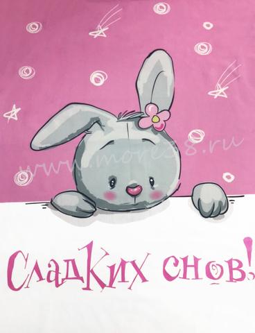 Картинки сладких снов моя любимая зайка, редкие цветы