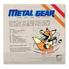 Виниловая пластинка. Metal Gear. Mondo. Original MSX2 Video Game Soundtrack