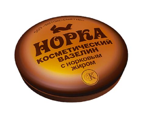 ФИТО Вазелин косметический
