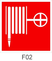 Знак пожарной безопасности F02 Пожарный кран