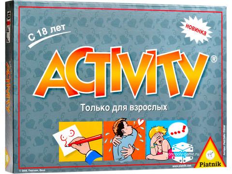 Активити для взрослых
