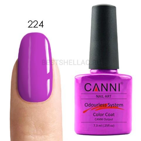 Canni Canni, Гель-лак 224, 7,3 мл 224.jpg