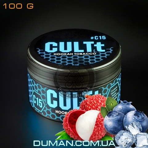 Табак CULTt C15 Blueberry Litchi Ice (Культ Черника Личи Лёд)