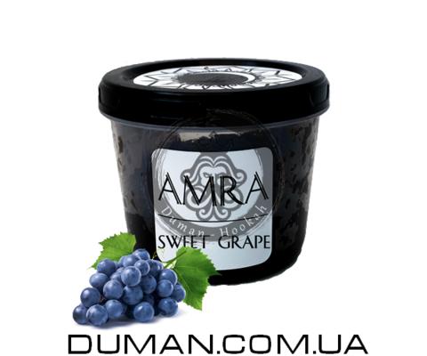 Табак Amra Sweet Grape (Амра Сладкий Виноград) |Moon