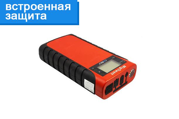 CARKU E-power-43 carku.su
