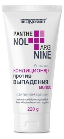 BelKosmex Panthenol + arginine Бальзам кондиционер против выпадения волос 220г