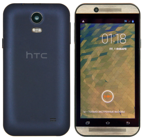 HTC X-BO M8 mini Black (MTK6572)