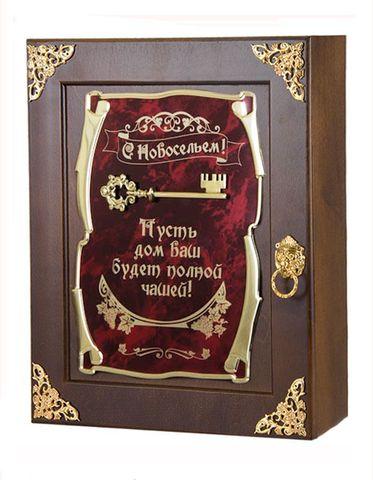 Ключница Ключ С Новосельем! Пусть до Ваш будет...
