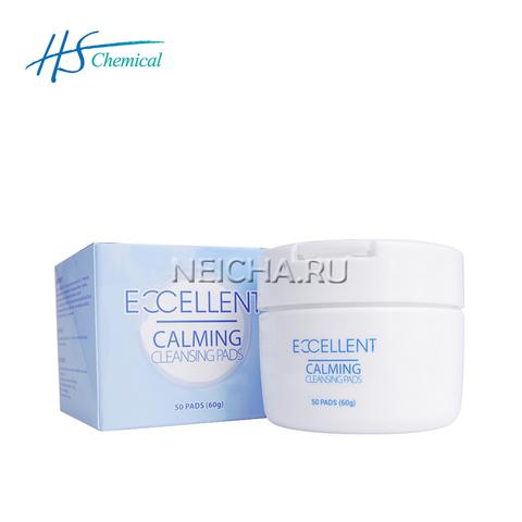 Подушечки для снятия макияжа с глаз EXCELLENT CALMING CLEANSING PADS (1уп-50шт)