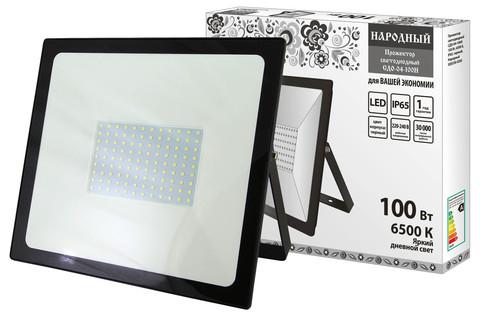 Прожектор светодиодный СДО-04-100Н 100 Вт, 6500 К, IP65, черный, Народный