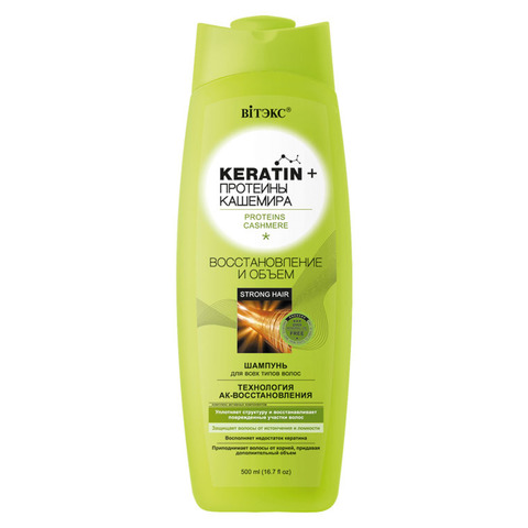 Витэкс Keratin + протеины Кашемира Шампунь для всех типов волос Восстановление и объем 500 мл