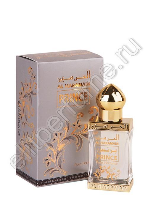Prince  Принц 12 мл арабские масляные духи от Аль Харамайн Al Haramain Perfumes