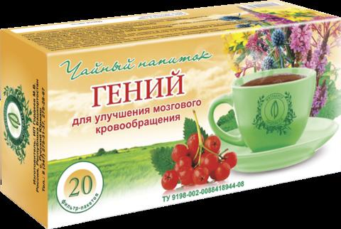 Чайный напиток «ГЕНИЙ», ф/п, 20шт, кор. (ИП Гордеев М.В.)