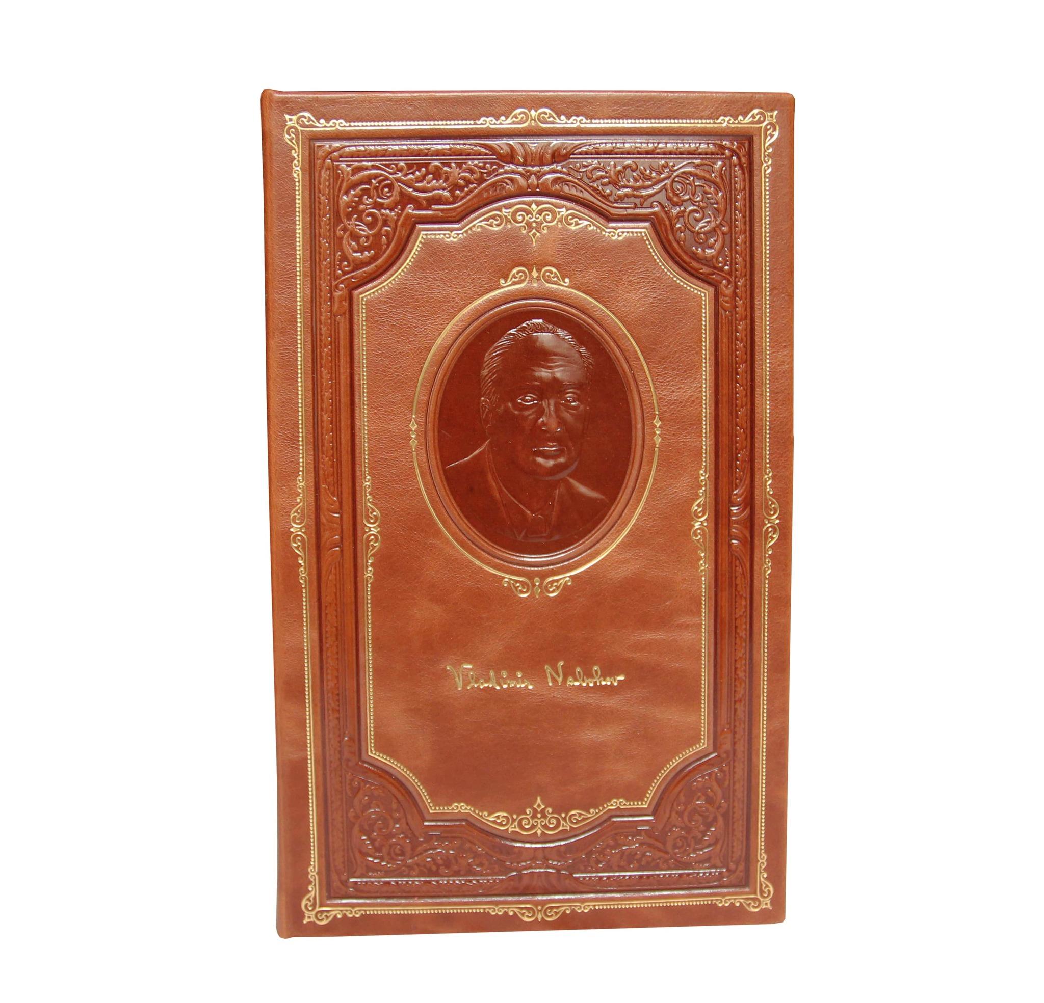 Набоков В.В. Собрание сочинений в 4 томах