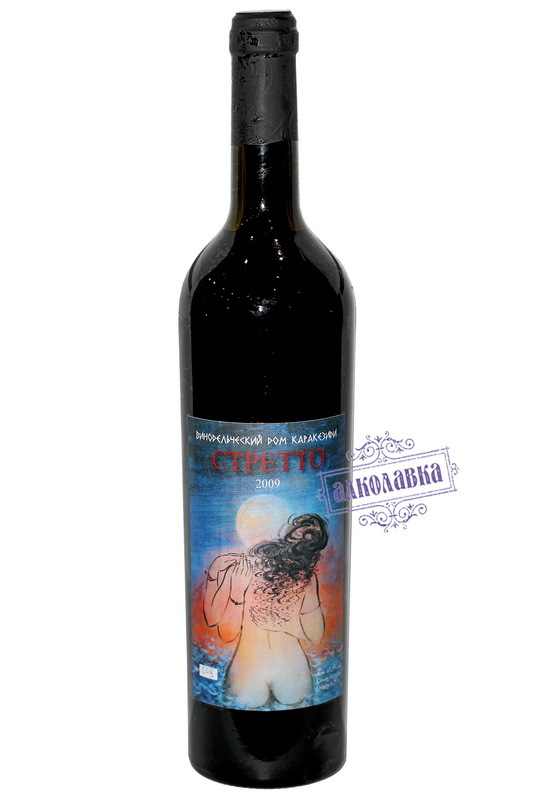 Вино СТРЕТТО