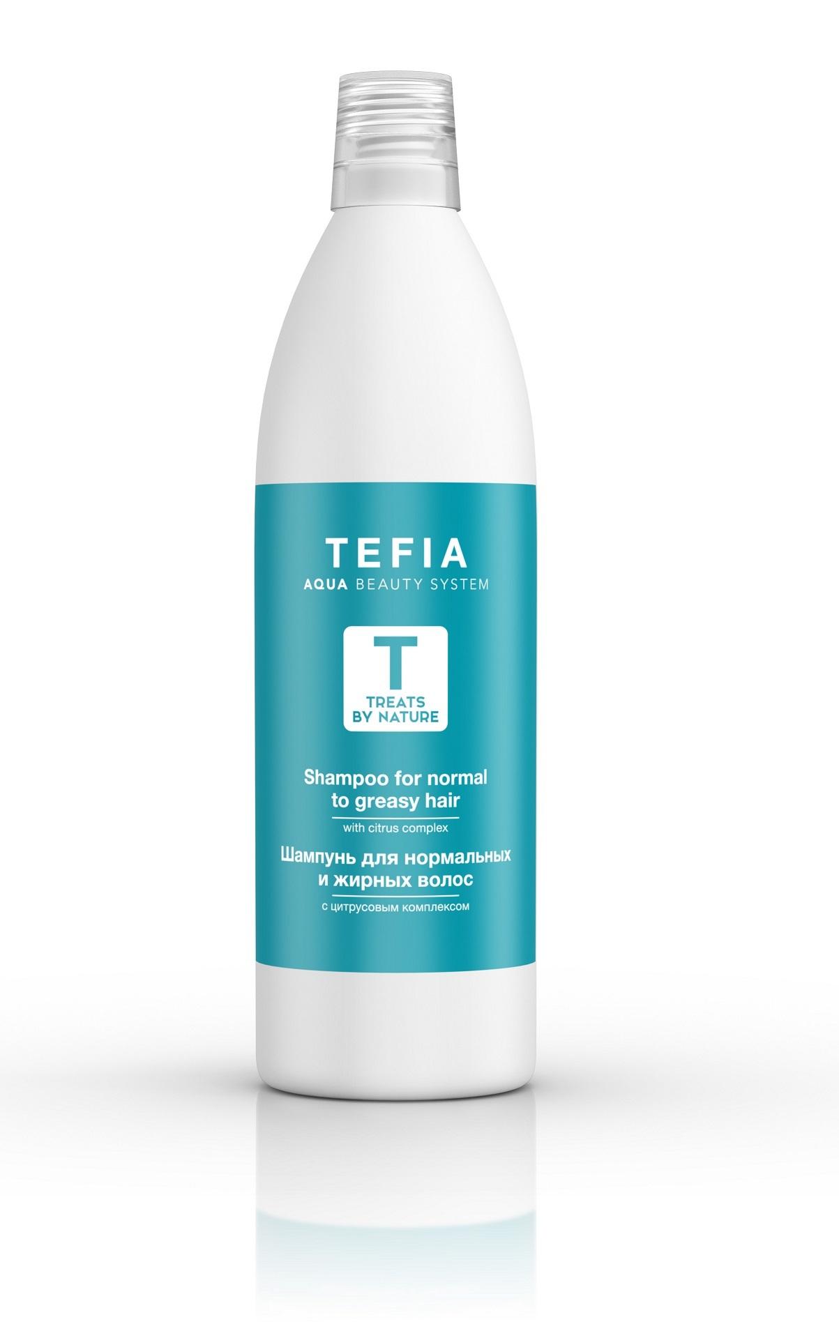 Шампунь для нормальных и жирных волос с цитрусовым комплексом TEFIA, 1000 мл