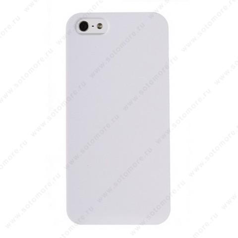 Накладка REMAX для iPhone SE/ 5s/ 5C/ 5 матовая белая
