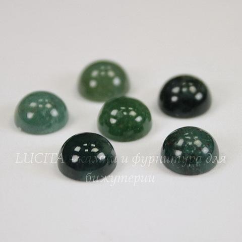 Кабошон круглый Агат Индийский, 8 мм