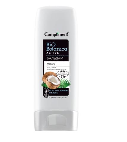 Compliment Bio Botanica active Бальзам Кокос для сухих и окрашенных волос Восстановление и блеск с термо-защитой